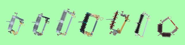 12kV, 24kV, 27kV, 36kV Fuse cutout / Drop out fuse